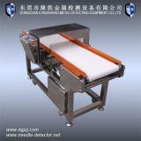 食品金屬檢測機(DS-920Y)