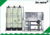 提供不同型号的洗涤剂生产设备
