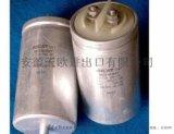 lifasa原裝正品電容器,原裝進口