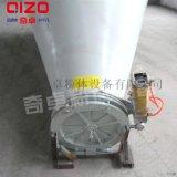 银粉生产加工设备混合机,不锈钢混合机厂家,专业生产混合机