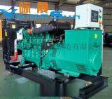 50kw康明斯发电机 工地常用柴油发电机组