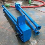 活性炭颗粒管链式输送机 化肥尿素管链式输送机