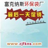 深圳彩印折叠无纺布袋布袋,惠州手提袋环保广告袋定做