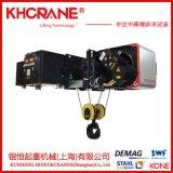 科尼電動葫蘆 環鏈葫蘆科尼環鏈電動葫蘆科尼KBK起重機 懸臂吊