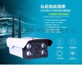 无线摄像头双天线wifi增强版室外防水网络摄像头高清监控器家用多功能摄像机手机远程监控