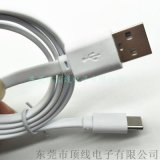加工USB 转 TYPE C扁平白色数据充电线