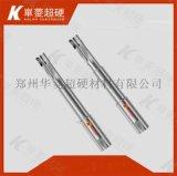玻纖板加工用什麼刀具(精度高,耐磨損,光潔度高)