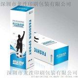 深圳龙泩 电子产品彩盒食品类彩盒印刷一站式定制服务
