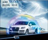 汽車隔熱膜  防爆膜 汽車玻璃貼膜