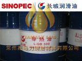 長城導熱油L-QB300
