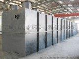 凌志 地埋式一体化污水处理设备厂家