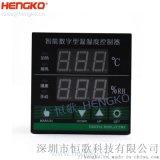 恒歌厂家工业温湿度变送器, 高  温湿度传感器模块