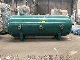 蒸汽儲罐 蒸汽儲氣罐 蒸汽鍋爐緩衝罐