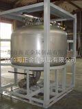 煙臺不鏽鋼加工 IBC不鏽鋼化工罐