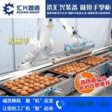 自動化機械手 自動衝壓機械手 專業的制造商