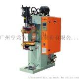 亨龍4500J電容儲能固定點焊機