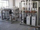 恆泉環保 中央空調水處理 旁濾設備,空調迴圈水處理設備