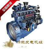 東莞發電機維修 500kw上柴發電機組