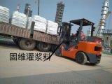 河北雄安新區CGM340B高強無收縮灌漿料供應
