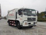 FKH5120ZYSE5科晖压缩式垃圾车价格低