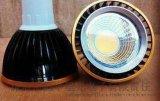恆宇星光供應5-7W射燈COB射燈5W7W