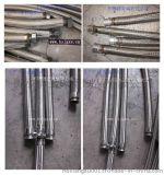 SUS304不锈钢金属软管GB/T14525-03