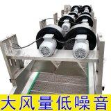 净菜加工生产线 全自动翻转式果蔬去水风干机