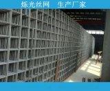 工地建筑网片 80*80*4mm钢筋网 黑铁丝网片