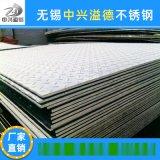 304L不鏽鋼壓花板 304L防滑不鏽鋼板