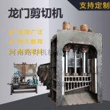 400噸液壓龍門剪鐵機