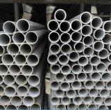 南平不锈钢管 不锈钢非标管 304光亮不锈钢管