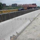 砼樑孔洞修補, 混凝土表面缺陷處理材料, 環氧砂漿