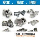 手板模型CNC加工 非標零件訂制加工