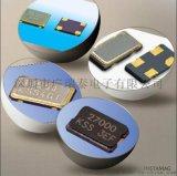 中国制造, 蓝牙晶振, WIFI模块晶振, 12M晶振, 40M晶振, 3225晶振