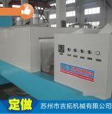 厂家直销 BSZ-12 PE全自动收缩膜包装机  热收缩膜包机 加工
