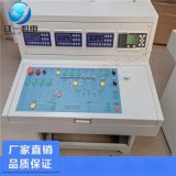 廠家直銷xk3160-A2稱重顯示控制器