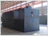 商丘酸洗磷化废水处理设备 含金属废水专用
