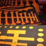 工厂专业定制EVA刀具包装盒 刃具EVA包装内衬