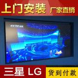 LG 42/46/50/55寸高清液晶拼接屏電視牆 監控酒吧會議室