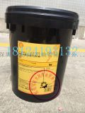 殼牌海德力S1 M 46抗磨液壓油20升