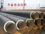 包头管道施工聚氨酯直埋保温管 保冷管托厂家