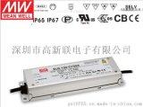 明緯經濟型ELG-100-C700,700mA 150W恆流模式防水電源