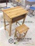 天津培訓課桌椅