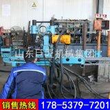 巨匠KY-6075型全液压坑道钢索取芯钻机 500米金属矿山探矿钻机