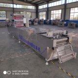 520全自動風幹牛肉拉伸膜真空包裝機