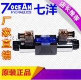台湾七洋台湾七洋7OCEAN电磁控制溢流阀