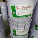 武昌环氧玻璃鳞片涂料固化剂供应厂家