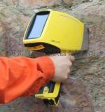 礦石分析儀,南寧礦石分析儀,手持光譜儀