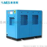 160kw永磁变频螺杆空压机 空压机 节能空压机
