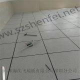 許昌沈飛地板 許昌防靜電地板 陶瓷防靜電地板廠